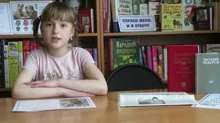 Межрегиональная акция «Сибиряки читают Василия Фёдорова»