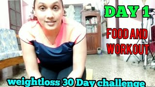 Belly Fat loss challenge Day 1|best workout to lose belly fat
