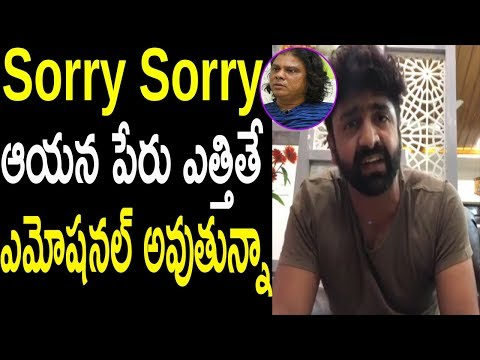ఎమోషనల్ అవుతున్నా Shekar Master Revealed Real Truths about Rakesh Master Behaviour | Cinema Politics