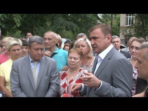 Сюжет ТСН24: Алексей Дюмин встретился с жителями Болохово