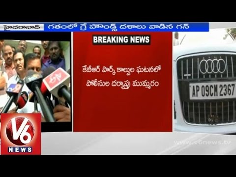 Nityananda Reddy explains the incident near KBR park - Hyderabad