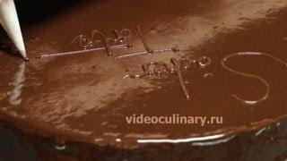 Шоколадный торт Захер - Рецепт Бабушки Эммы(Рецепт - Шоколадный торт Захер от http://videoculinary.ru Бабушка Эмма делится Видео-рецептом Шоколадного торта Захер..., 2012-11-22T14:24:58.000Z)