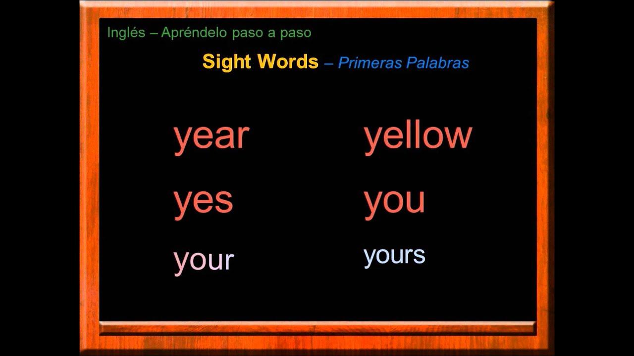 Primeras Palabras en Inglés (Sight Words) | Palabras que ...