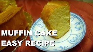 Italian Food MUFFIN CAKE Recipe Easy Cake Recipes #cake #food #muffin