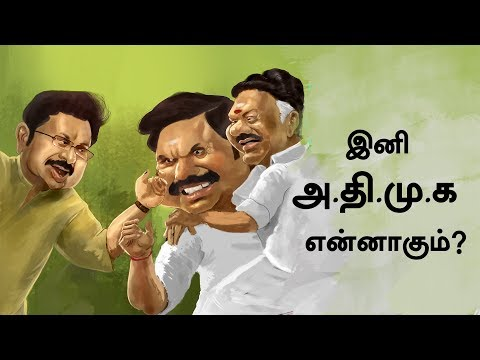 Who is going to lead ADMK in future ? - OPS-EPS or TTV Dhinakaran