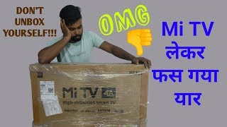 Mi TV 4A High-definition smart TV full review and specifications || mi tv price in india