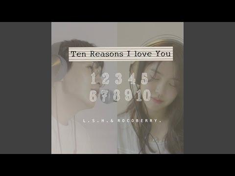 Ten Reasons I Love You (2021) (그대를 사랑하는 10가지 이유(2021))
