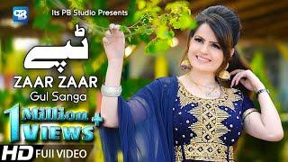 gul-sanga-new-song-2020-zaar-zaar-tappy-tapay-tappaezy-new-pashto-song-2020