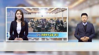 강북구, '마을과 함께하는 청소년 연합 토론회' 개최(…