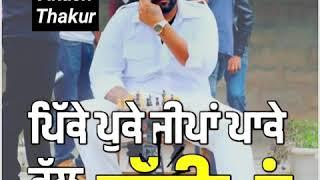 Elly mangat diwali new song jatt hoya wari chaldiya goliya sehar tera samje diwali    Akash Thakur  