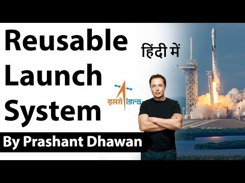 Reusable launch system SpaceX - Analysis Current Affairs 2019 #UPSC2020 #UPSC #IAS