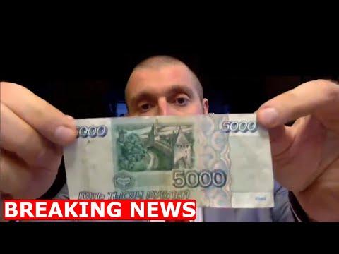 Подозрительные накопления россиян конфискуют. Дмитрий Потапенко
