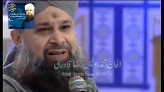 Download Video Allah Ho ,Owais raza qadri, 1st Sehri Ittehad Ramzan TRansmission MP3 3GP MP4