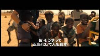 映画『マシンガン・プリーチャー』予告編