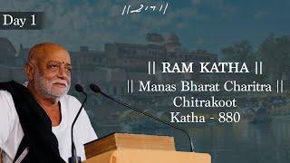 Day 1 - Manas Bharat Charitra | Ram Katha 860 - Chitrakoot | 29/05/2021 | Morari Bapu