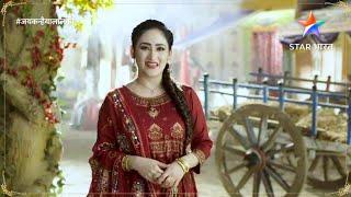 जय कन्हैया लाल की | कान्हा का स्वागत | अदिति | JKLK | Welcomes Kanha | Aditi