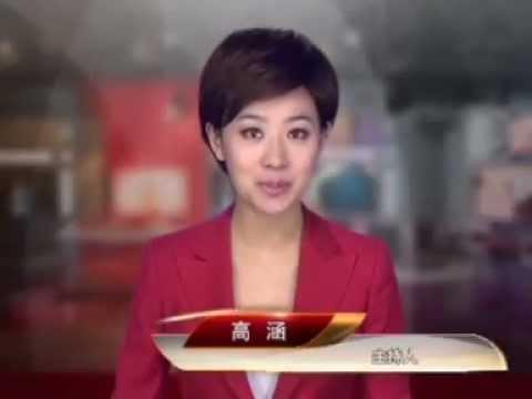 Xinhua News Agency - Kinesisk kulturdag på TV i Kina
