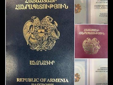 ВИД на жительство в Армении