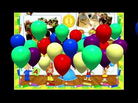 Смотреть Дидактические игры по обучению грамоте