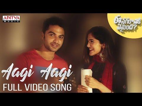 aagi-aagi-full-video-song-||-ee-nagaraniki-emaindi-songs-||-tharun-bhascker-||-suresh-babu