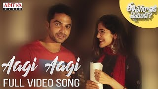 Aagi Aagi Full Video Song || Ee Nagaraniki Emaindi Songs || Tharun Bhascker || Suresh Babu