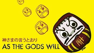 Gambar cover Media Hunter - As the Gods Will Review