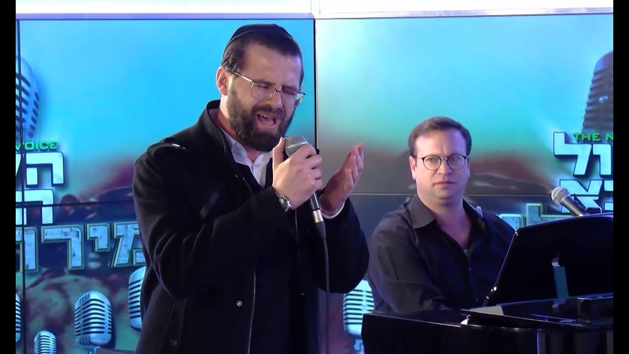 הקול הבא מירושלים I נתנאל עמר I לחזור לחיים Hakol Haba S2 I Netanel Amar I Lachazor Lachaim I