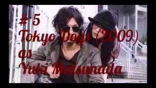Video 8 Yuriko Yoshitaka Dramas download MP3, 3GP, MP4, WEBM, AVI, FLV Oktober 2017