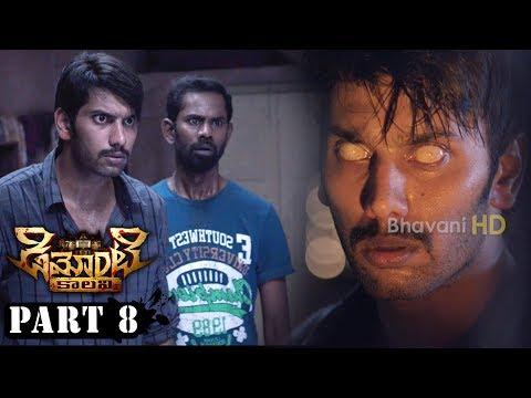 Demonte Colony Telugu Full Movie Part 8 -...