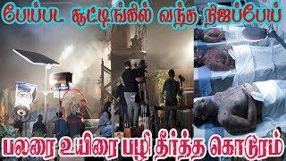 பேய்  படத்தில் புகுந்த நிஜ பேய்||The Real Ghost Cauched Camera Tamil