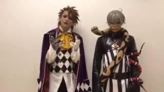 Musical Kuroshitsuji Noahs Ark Circus 2016 Joker (Miura Ryosuke) Sn...