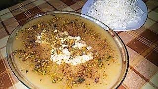 مامونية حلبية على أصولها على طريقة حلويات سلورة في حلب