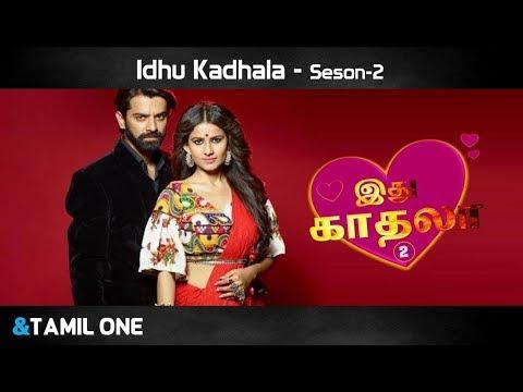 Idhu Kadhala Season 2 - New Tamil Serial thumbnail