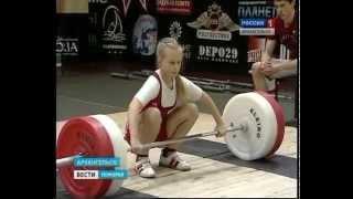 В Архангельске завершился Чемпионат по тяжелой атлетике