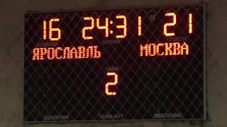 53 -- Ярославль ----- 2тайм (2)