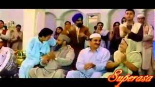 Eid Mubarak Song Tumko Na Bhool Paayenge