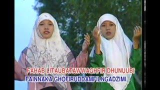 Sholawat jawa timur karaoke do'a abu nawas إِلهِي لَسْتُ لِلْفِرْدَوْسِ أَهْلاً ilahi lastu lil firdausi ahla