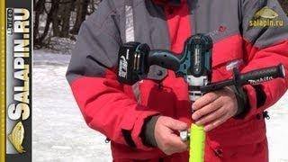 видео Как сделать ледоруб с  шуруповерта для бурения льда