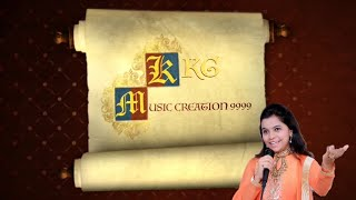 KKG MUSIC CREATION 9999