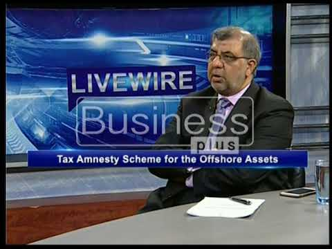 LIVE WIRE | Tax Amnesty Scheme for the Offshore Assets | Ayaz Rana | 28, March 2018