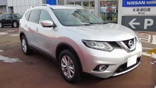 2013 New NISSAN X-TRAIL - Exterior & Interior