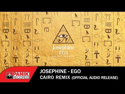 Josephine - Εγώ (Cairo Remix) - Official Audio Release