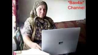 Приколы №14 Прикол по телефону,над бабушкой)