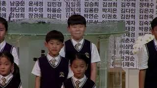 하나로스쿨(CTS)JOY영어합창단 - 하나로교회 오후예…