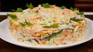 Новогодний cалат ВЕНЕЦИЯ, цыганка готовит. Gipsy cuisine.