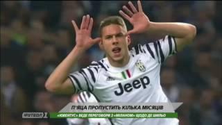 Пьяца получил серьезную травму в матче за Хорватию