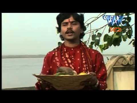 जे मईया के अरघ चढ़ावेला - Chhavo Bahina Chhathi Maiya | Radhey Shyam Rasiya | Chhath Pooja Song