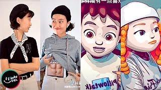 Hey Girl Do You Like Me? Challenge Tik Tok China