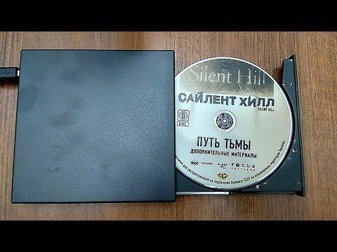 Дешевый внешний DVD-ROM с Алиэкспресс