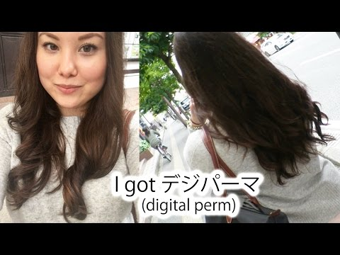 Japan Vlog 3 | Getting デジパーマ (Digital Perm), Japanese School Day ♡ 2017